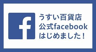 fb-logo_ol_cs4