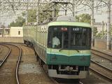 9000ー大和田