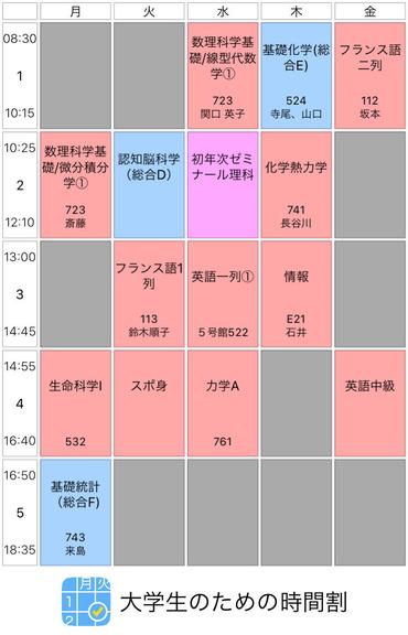 中野_1S