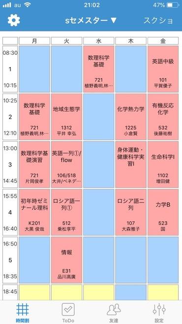 野村_S1