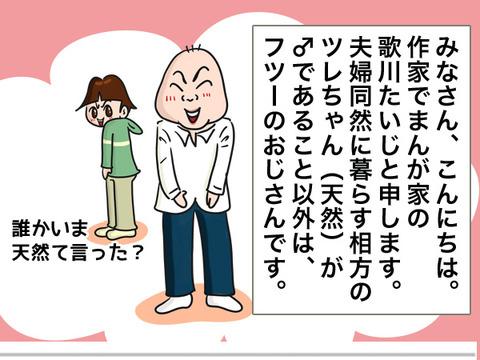 photo_0005_01
