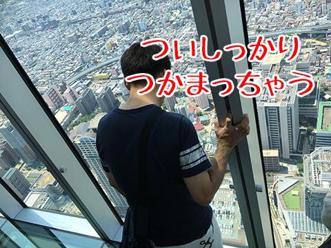 したらば 大阪