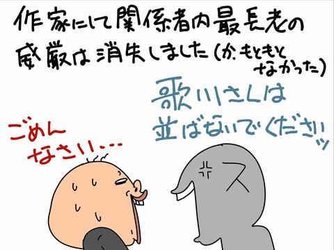 IMG_3305