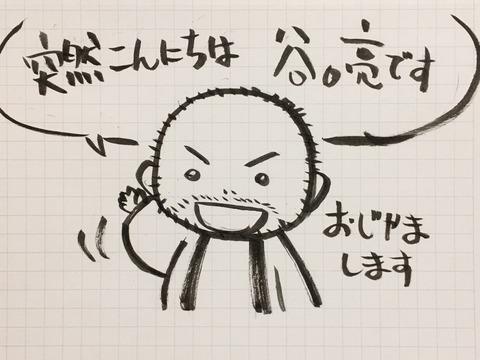 S__78274569