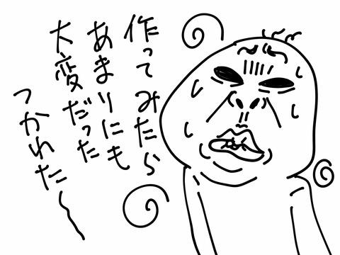 a002 17.07.50