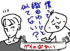 【漫画】♂♂ゲイです、ほぼ夫婦です-a4