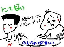 $【漫画】♂♂ゲイです、ほぼ夫婦です-a3