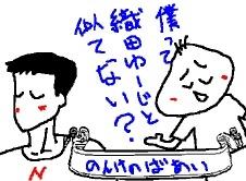 【漫画】♂♂ゲイです、ほぼ夫婦です-a2