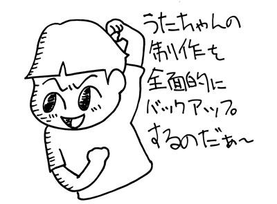 $【漫画】♂♂ゲイです、ほぼ夫婦です-tsure1