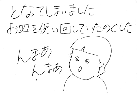 190708_1435_001-5