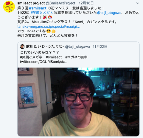 screenshot_133