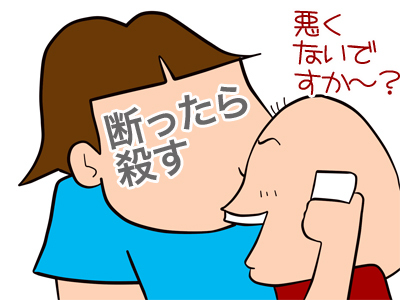 $【漫画】♂♂ゲイです、ほぼ夫婦です-1