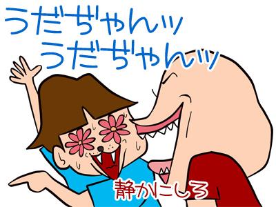$【漫画】♂♂ゲイです、ほぼ夫婦です-5