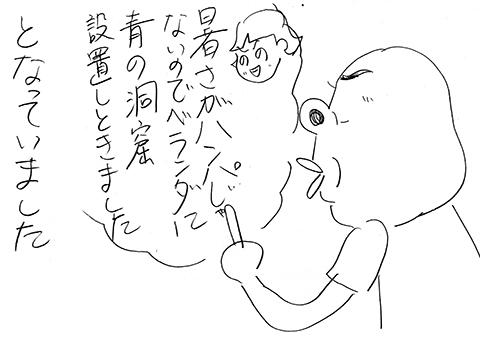 190808_0849_001-8
