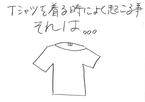 190708_1431_001-1