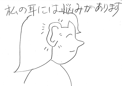 190718_0917_001-1
