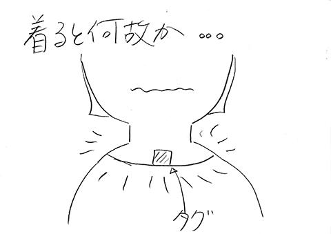 190708_1431_001-4