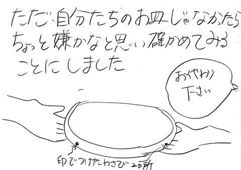 190708_1435_001-7