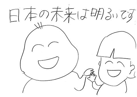 190706_1824_001-9