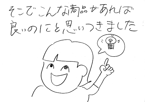 190708_1431_001-5