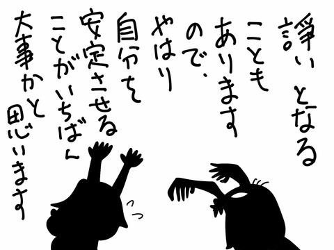 IMG_3111