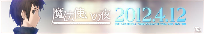 mahoyo_ban_710_120_03