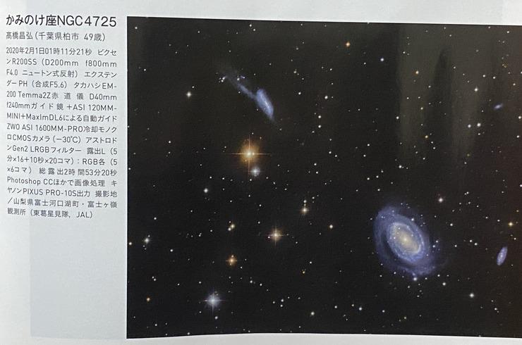 8A6253B9-08DA-41AA-ACEE-158D590DA044