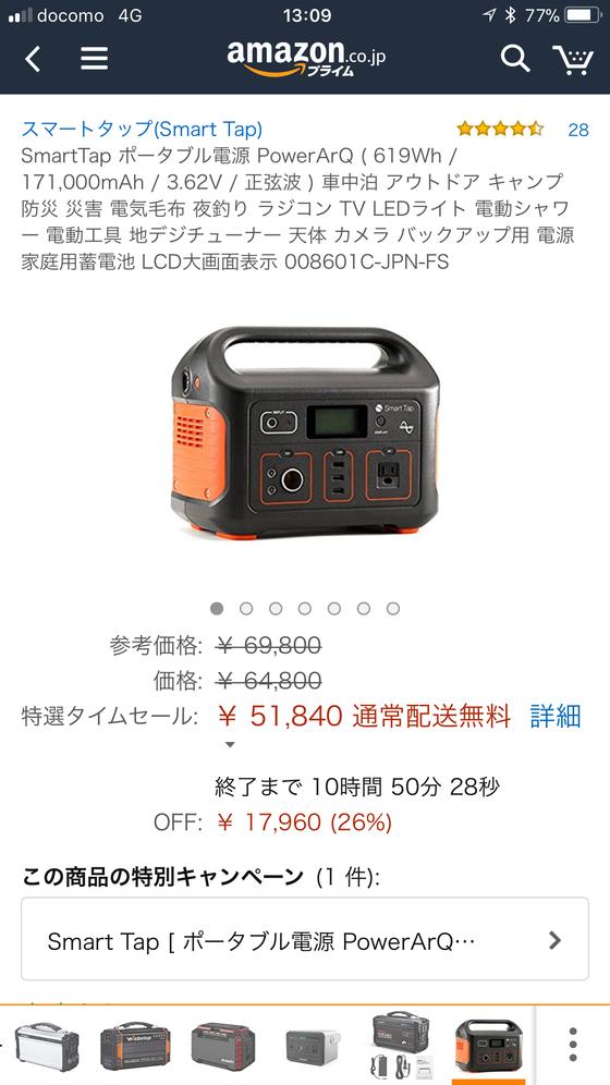 cc90306f.png