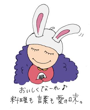 usagi_kitano