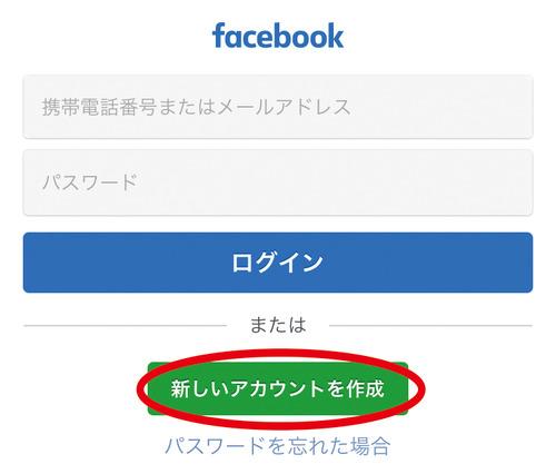 FB01登録ブラウザ