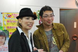 0911_yakumo12.png