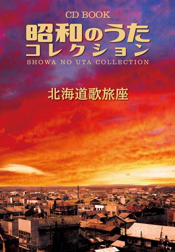 DMJ022-Book
