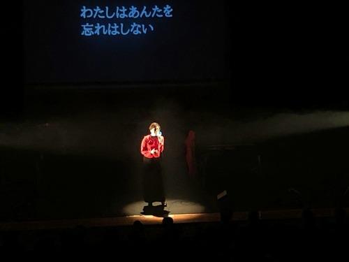 ChikuzenStage