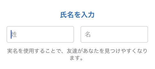 FB02氏名