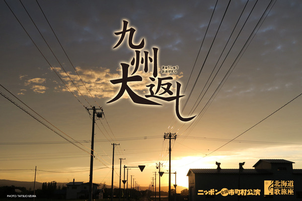 171004log_photo