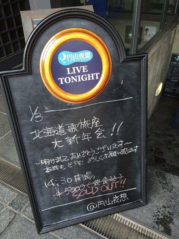 2016-01-05-12-00-40