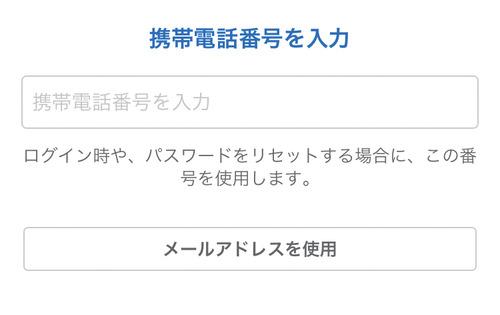 FB05電話