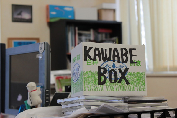KawabeBox