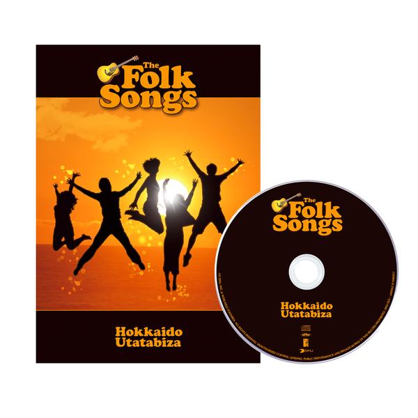 TheFolksongs_CDBook