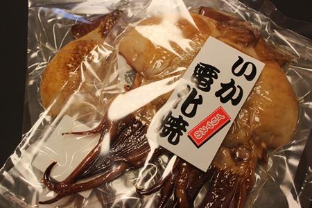 イカ電化焼