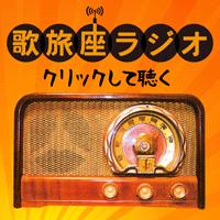 DMJ Radio Show