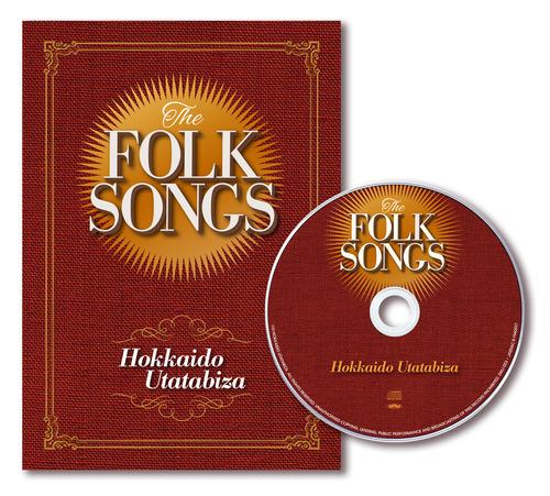 TheFolksongs2_CDBook