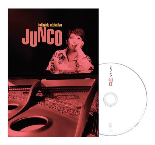CD「2020-明日」