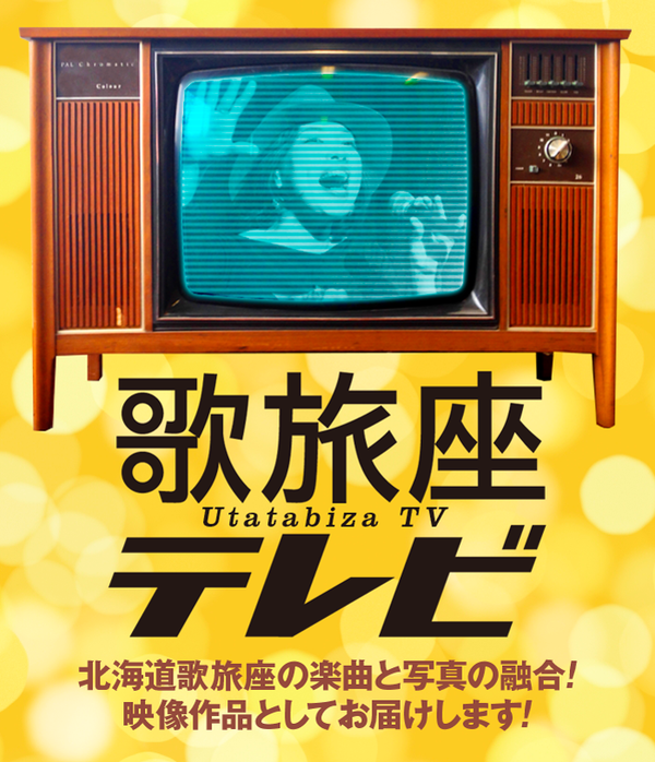 utztv_logo