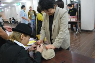 0911_yakumo10.png