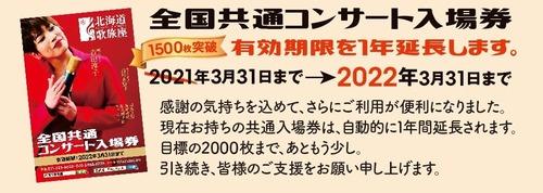 2022 (2)
