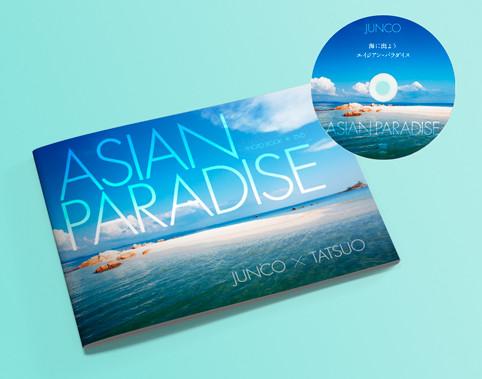 dmjv010_asian_paradise