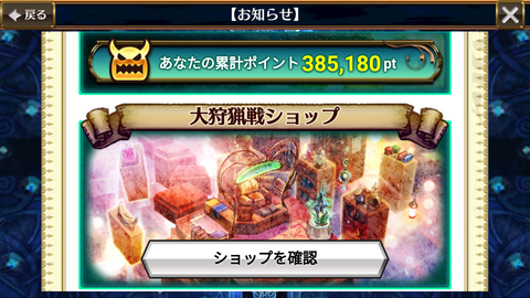 Screenshot_20171121-202013