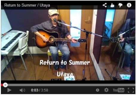 Return to Summer / Utaya
