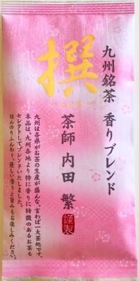 九州銘茶香りブレンド新発売です( ^ω^ )